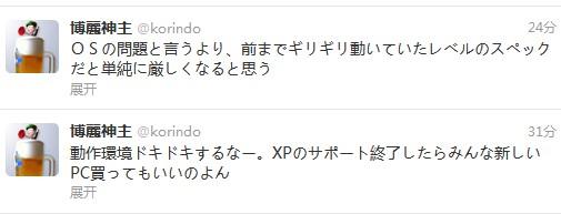 ZUN推特