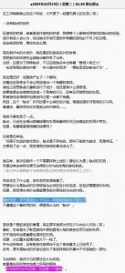 QQ图片20131209164048
