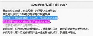 QQ图片20131209164427